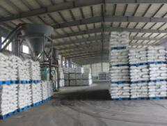 混凝土减水剂的组成成分